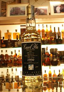 Caol Ila  - 1996/2008 - 46% -Velier
