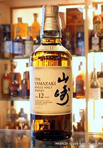 Suntory Yamazaki 12yo